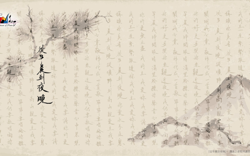 Praise and Worship Themed Wallpaper Available for Download