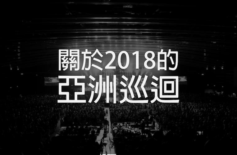 Stream of Praise in 2018