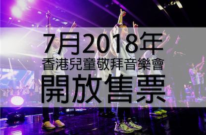 7月2018年